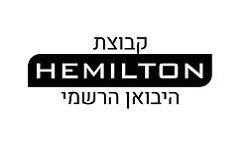 Hemilton_logo_HaYavoan_Ha Reshmi_Hemilton2018